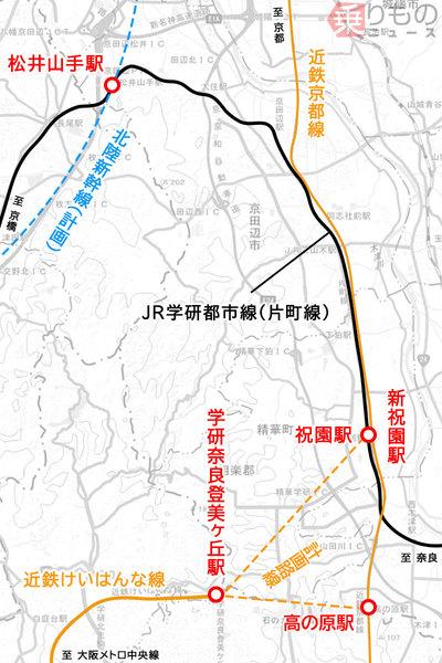 学研都市エリアのおもな鉄道路線。点線は計画路線(国土地理院の地図を加工)。