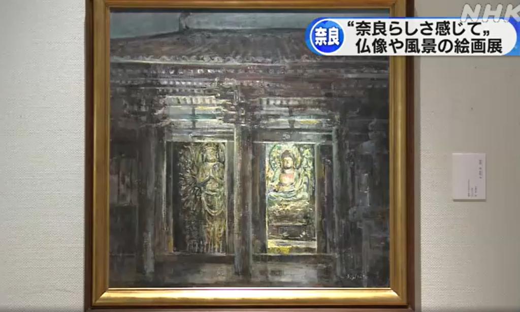 油絵の技法を使った「夜景 唐招提寺」