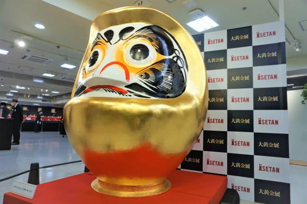 静岡伊勢丹で「大黄金展」 金色のだるまなど展示・販売